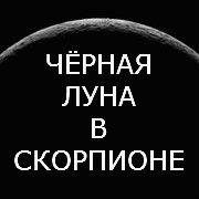 ch-luna