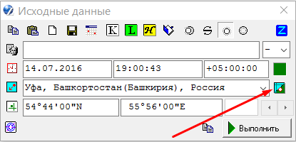 zet-gorod