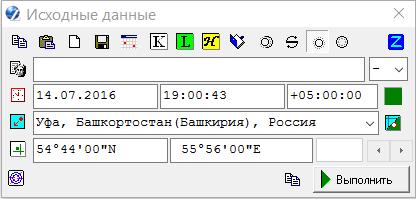 zet-ufa