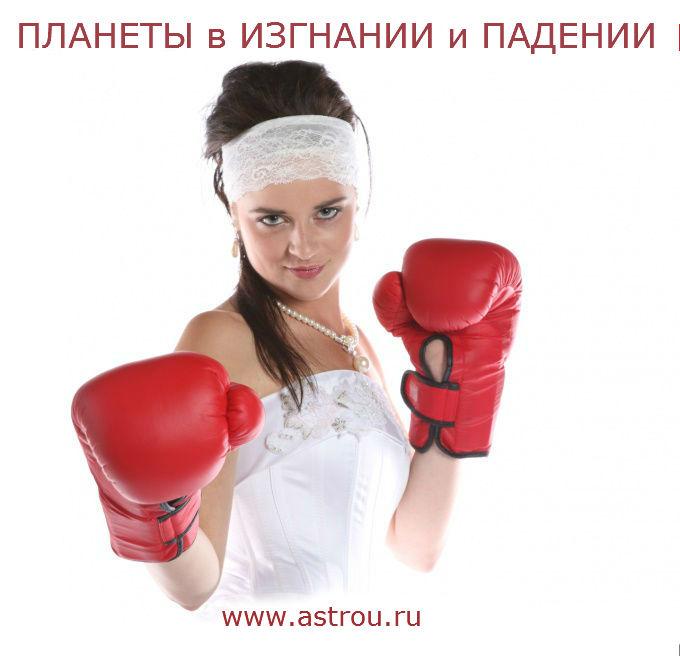 devushka-v-perchatkah